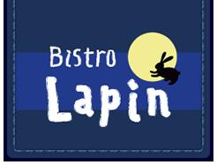 名古屋のフランス料理店 ビストロラパン